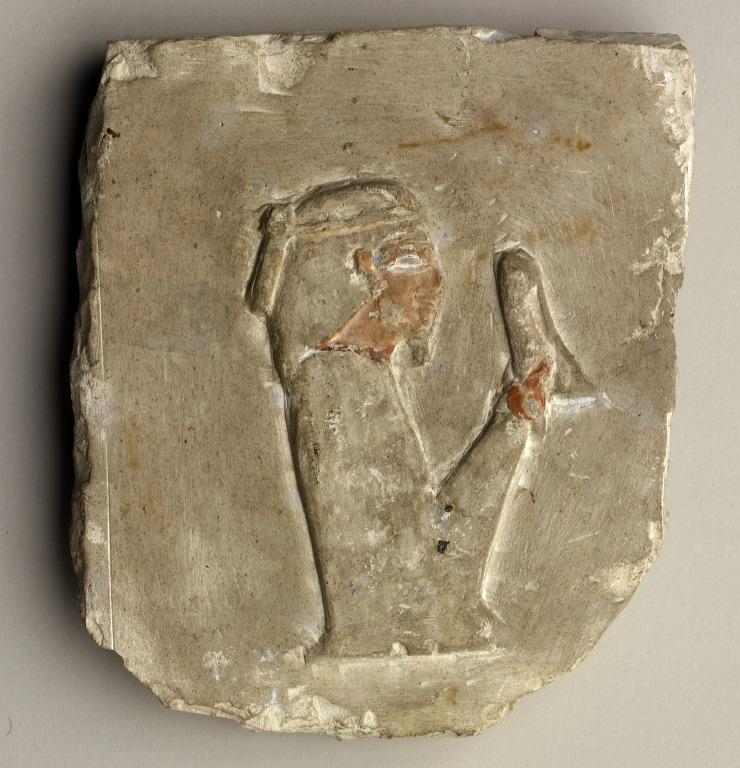 Wall Relief Fragment card