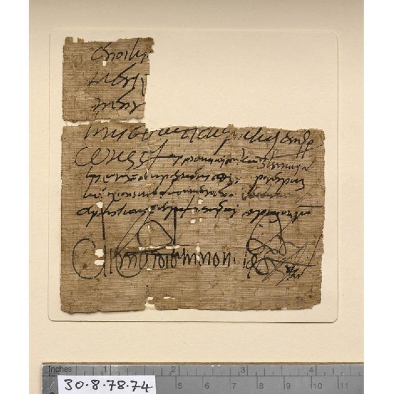 Greek Manuscript card