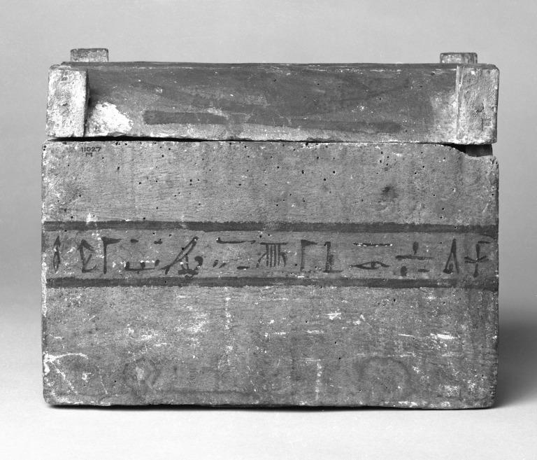 Shabti Box of Tetuta card