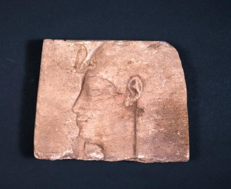 Relief Fragment of a King card