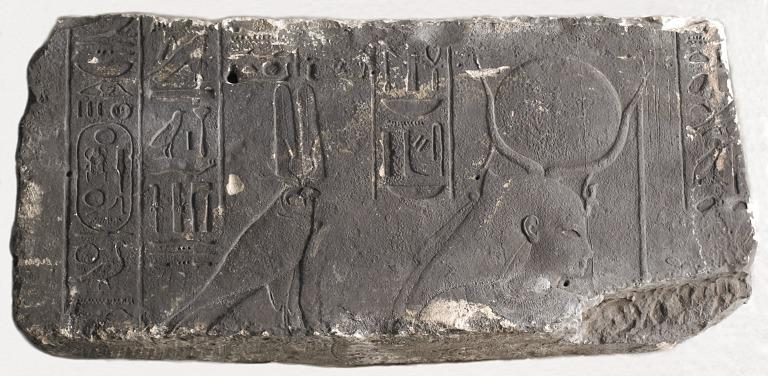 Inscribed Relief of Osorkon I card