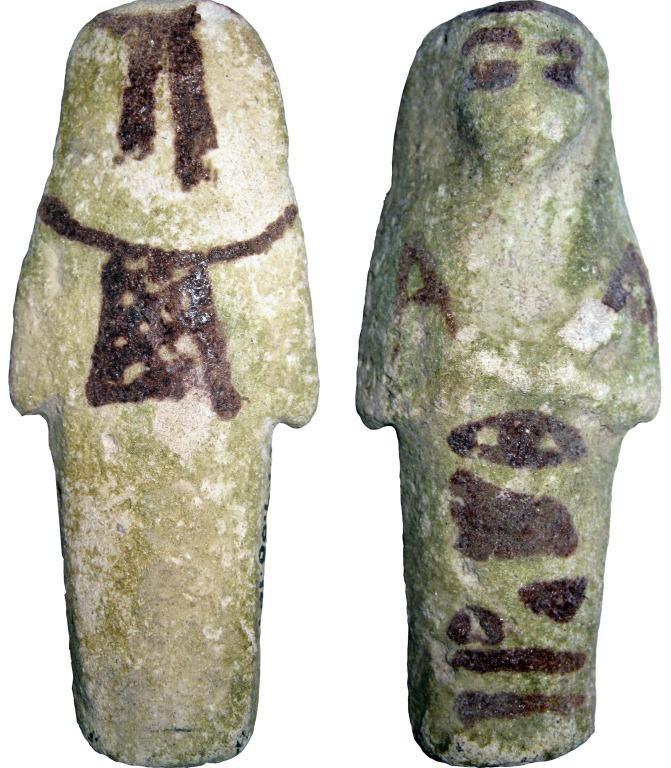 Shabti of Henut-tawy card