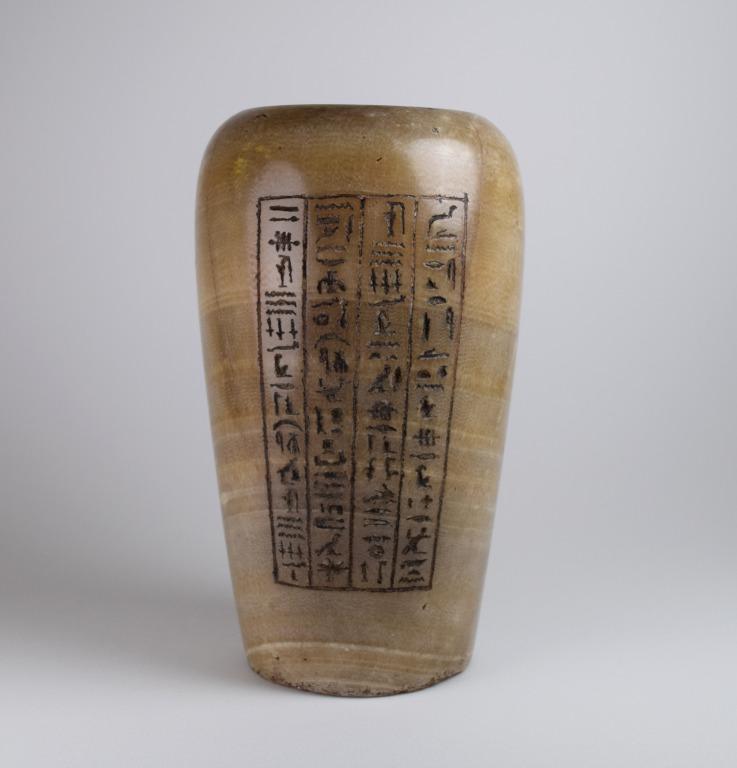 Canopic Jar of Ahmose card