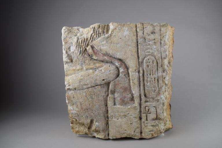 Wall Relief Carving of Nefertiti card