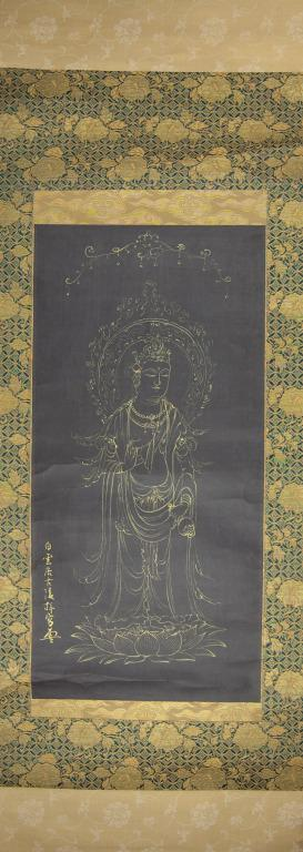 Scroll painting of Guanyin card