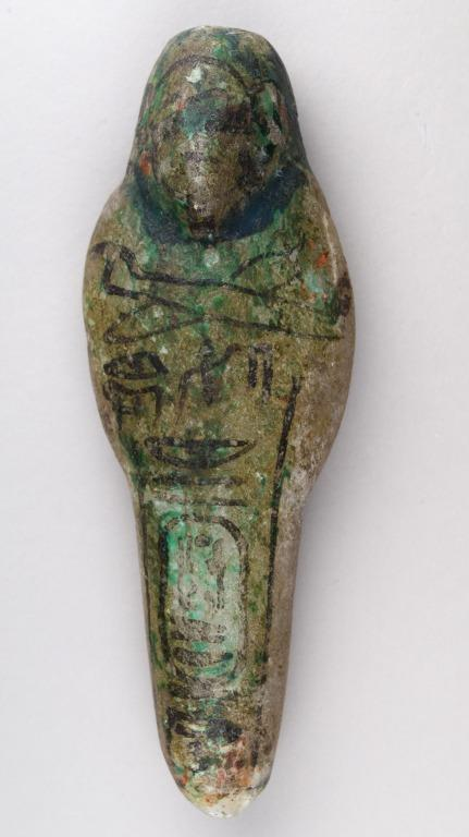 Shabti of Ramesses VI card