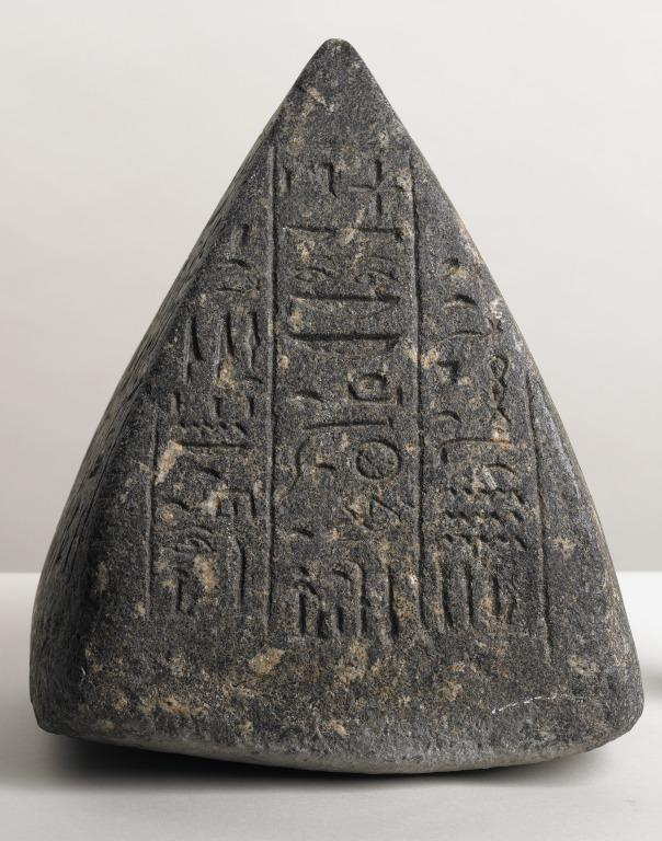 Pyramidion of Neferronpet card