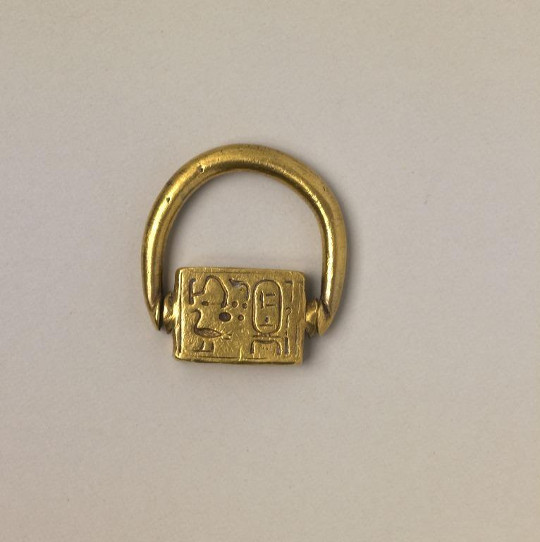 Signet Ring of King Amenhotep II card