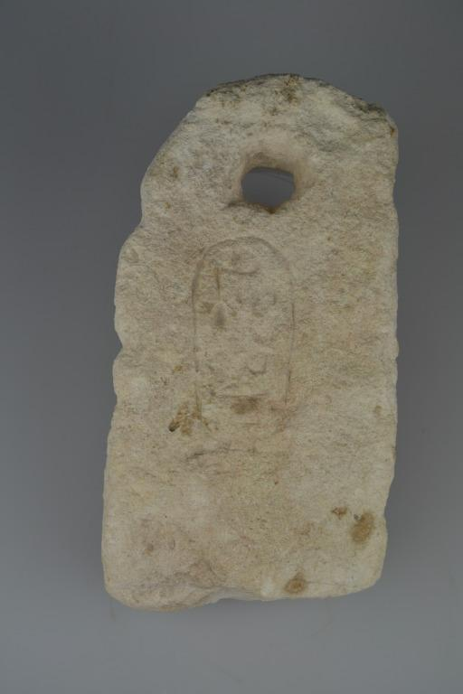 Animal Stall Tethering Stone card