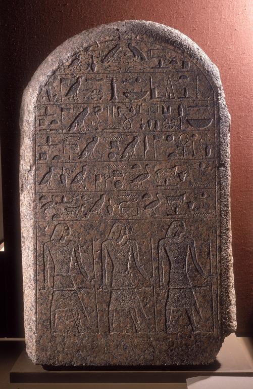 Stela of Hotep and Khnumu card