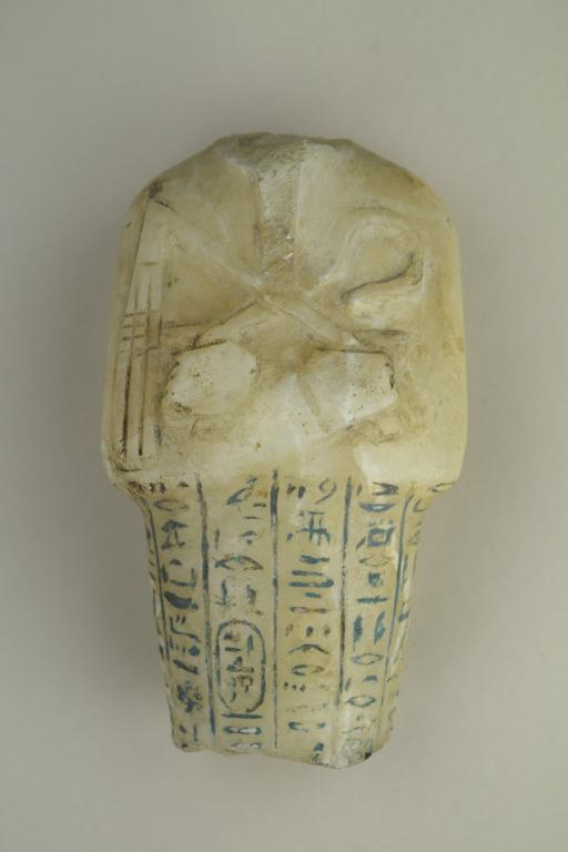 Shabti of Amenhotep III card