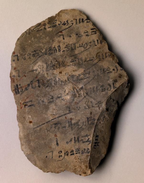 Hieratic Ostracon card
