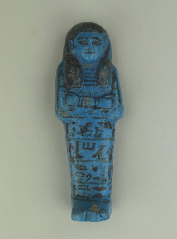Shabti of  Tjauiwi card