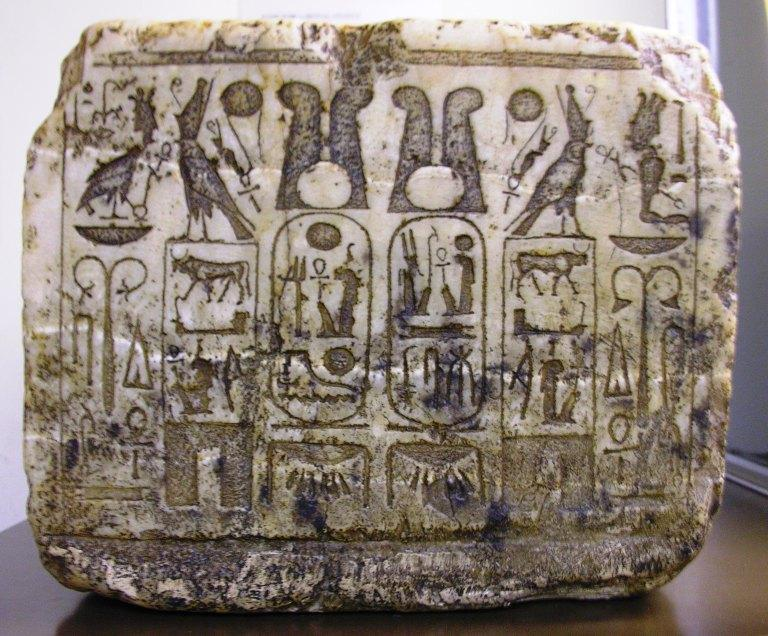 Inscribed Statue Base of Ramesses II card