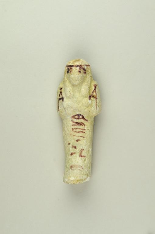 Shabti of Tent-iset card