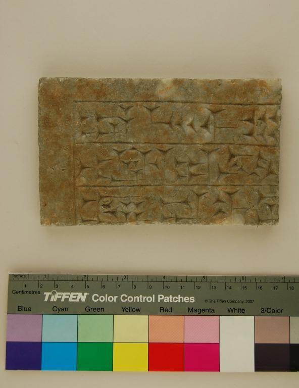 Cuneiform Relief Carving card