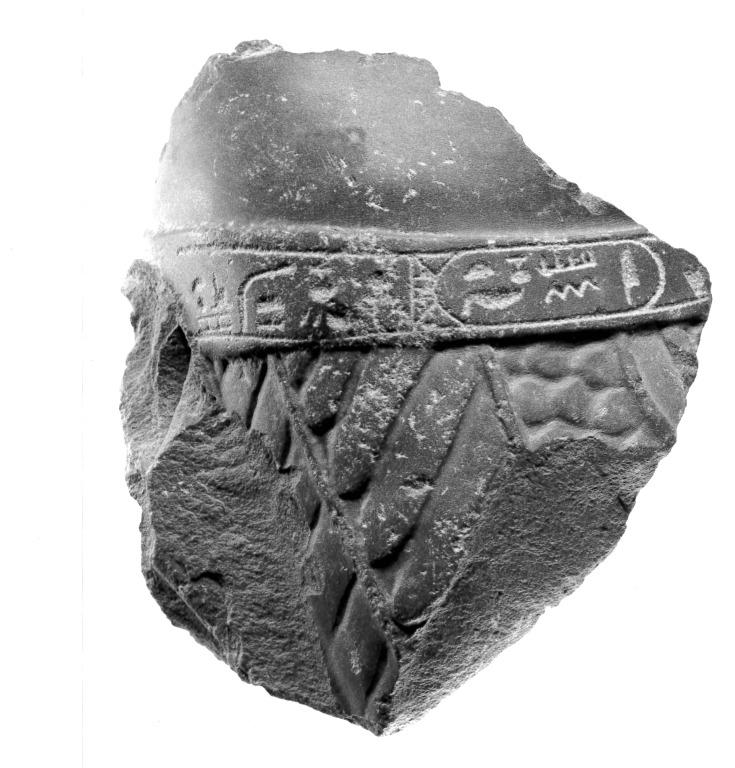 Statue of King Natakamani Fragment card