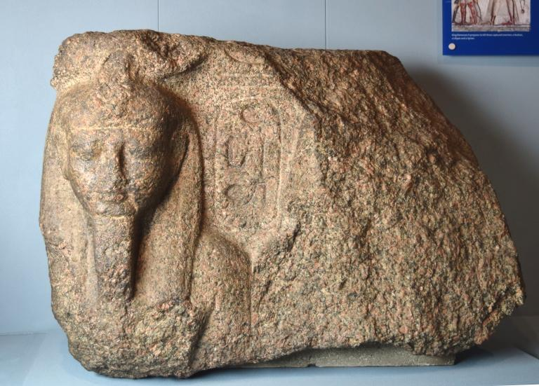 Sculpture of Ramesses II card