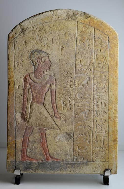 Stela of Sobekemhat card