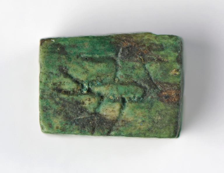 Plaque Seal card
