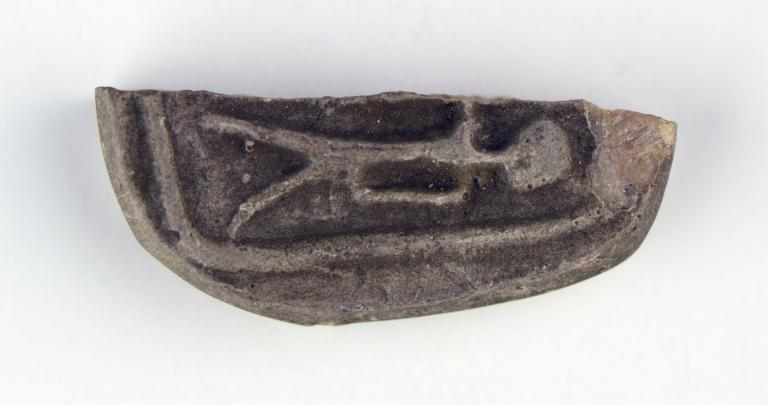 Seal Impression (Forgery) card