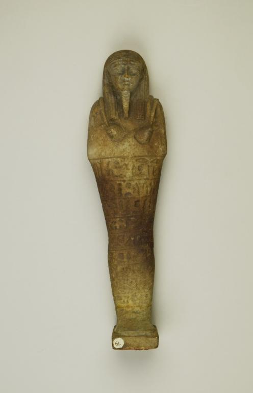 Shabti of Tjai–Inheret–Imu card
