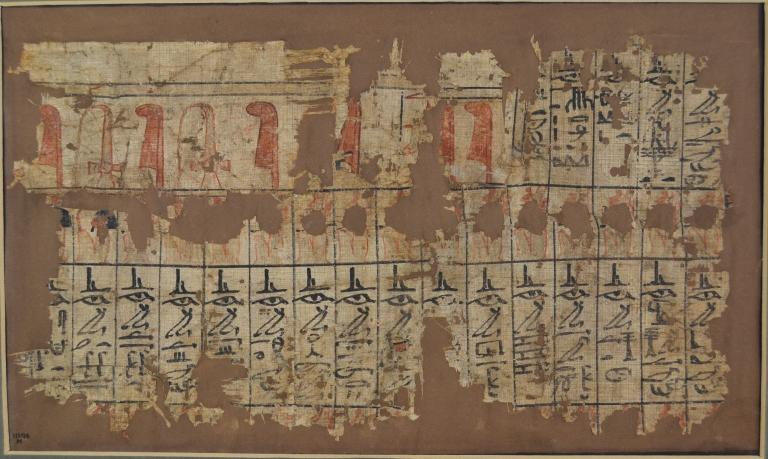 Book of the Dead inscribed for Ahmes (Papyrus Mayer F) card