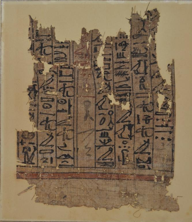 Book of the Dead  (Papyrus Mayer H) card