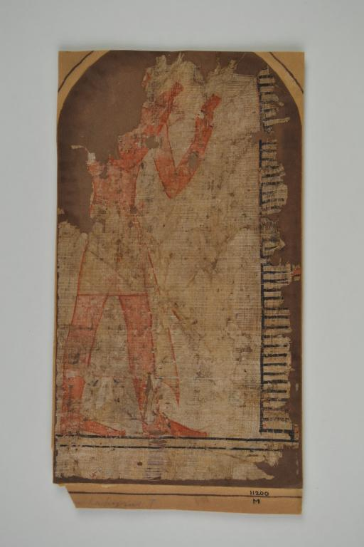 Book of the Dead (Papyrus Mayer J) card