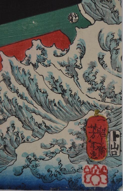 Ukiyo-e print card