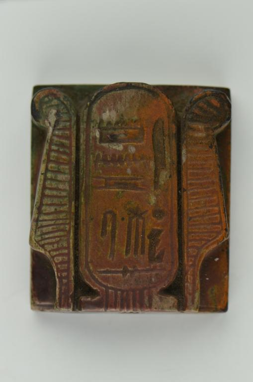 Plaque Amulet (Forgery) card