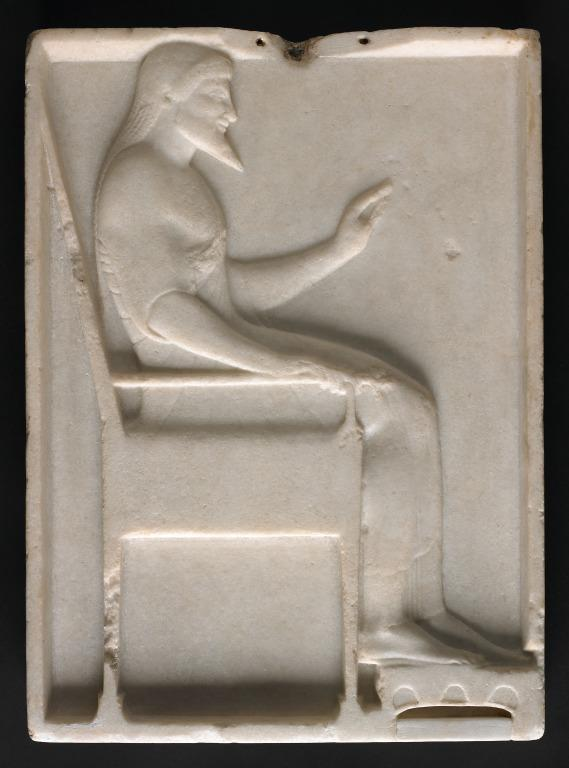 Relief of Seated Male card