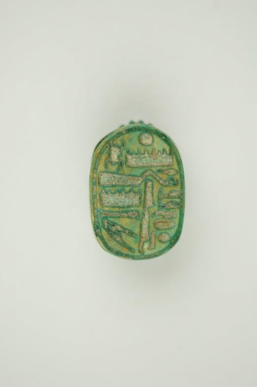 Scarab Seal card
