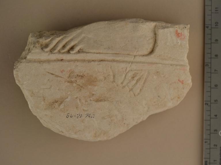 Relief Fragment card