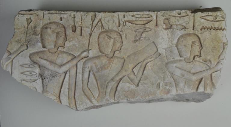 Wall Relief Fragment (Forgery) card