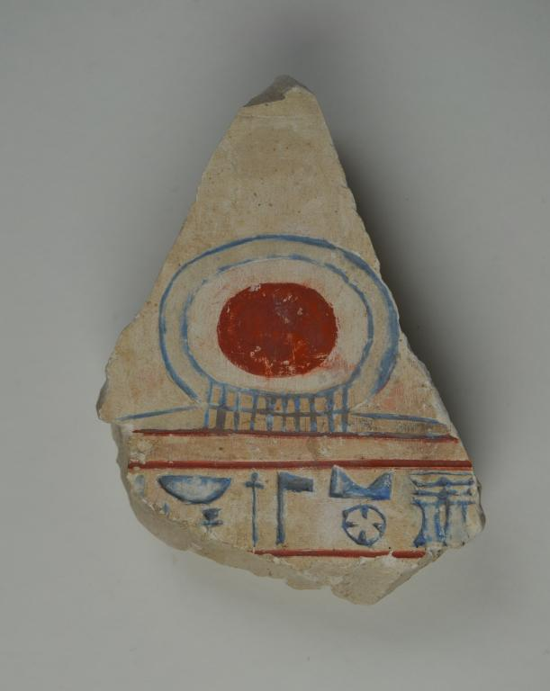 Stela Fragment (Forgery) card