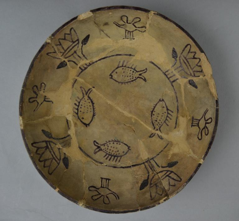 Bowl (Forgery) card