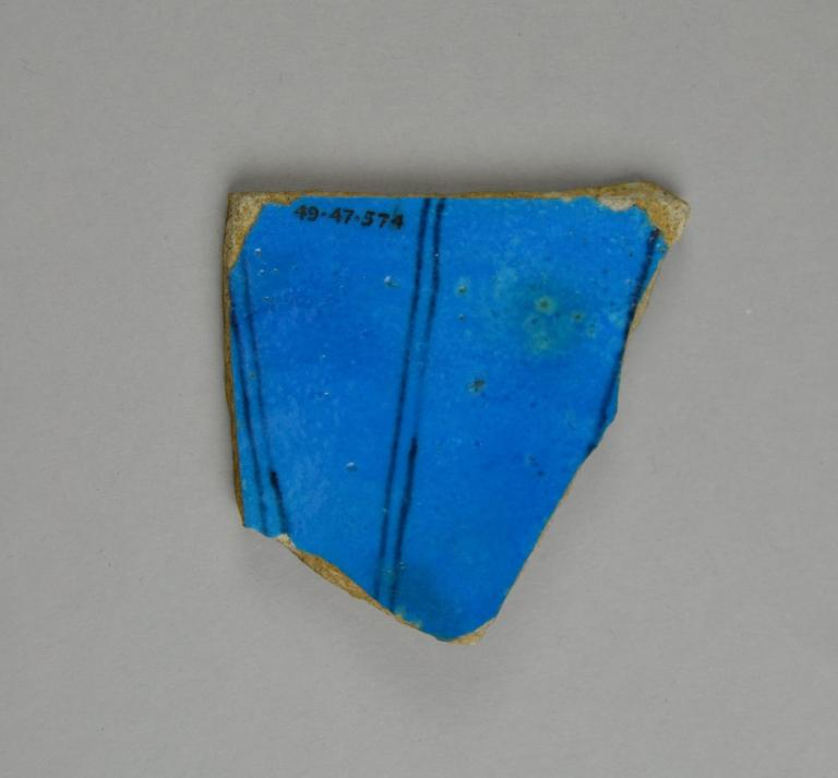 Vessel Fragment card