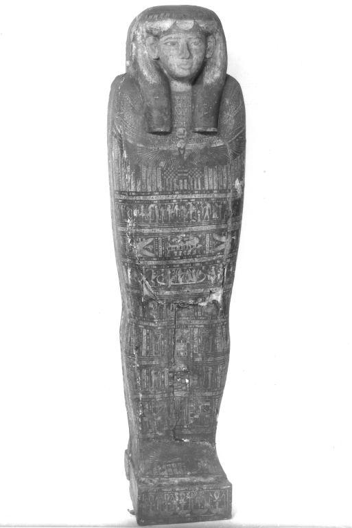 Coffin Lid of Tamutheribes card