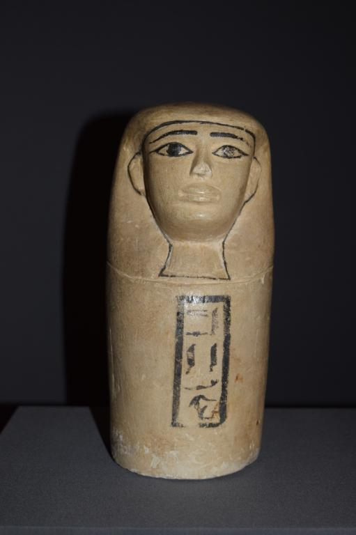 Dummy Canopic Jar card
