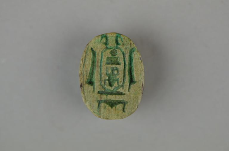 Scarab (Forgery) card